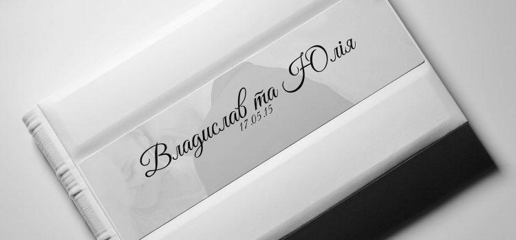 Свадебная фотокнига 30х20  «Italia». Обложка с металлической вставкой.