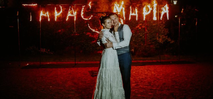 Свадьба в замке Радомысль. ❤️Мария&Тарас❤️